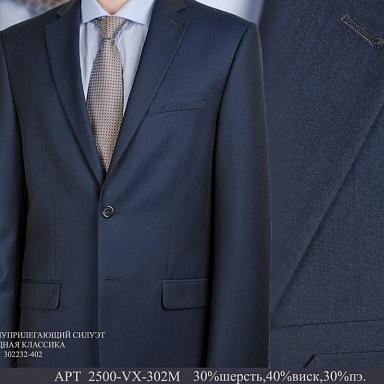 4cb6e98c62f6 Костюм мужской двойка 2500-VX-302M купить в Санкт-Петербурге | e ...