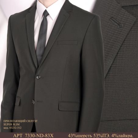Деловой мужской костюм купить в СПб   e-Outlet.ru 7e0b7f9d4da